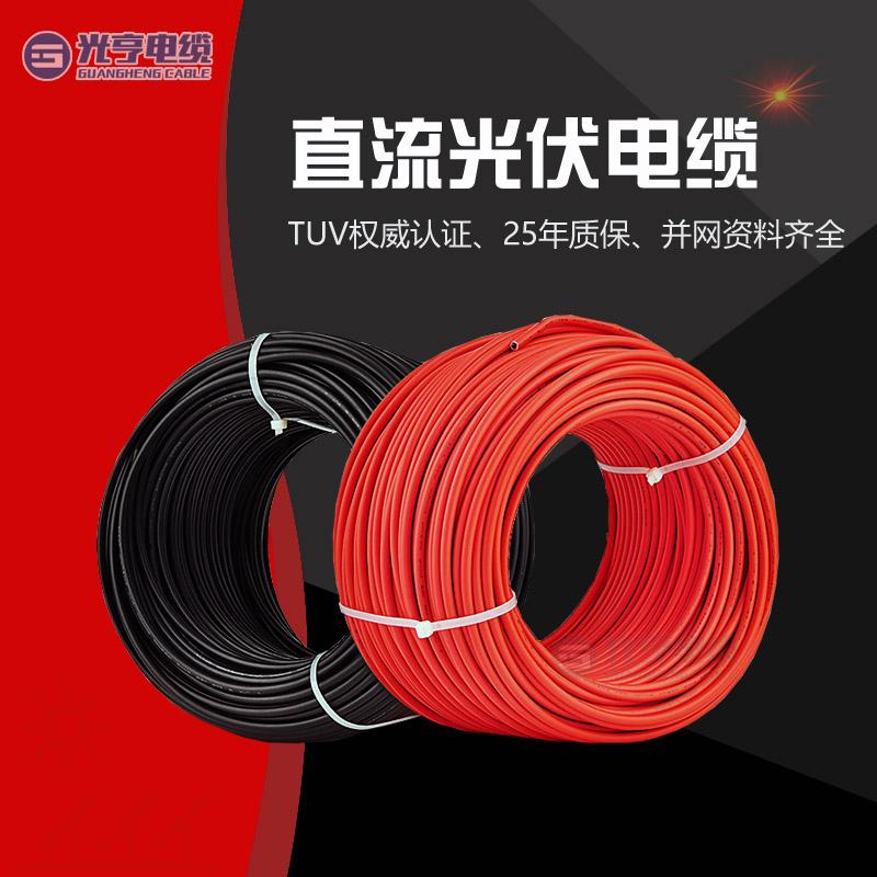 1500V光伏电缆H1Z2Z2-K