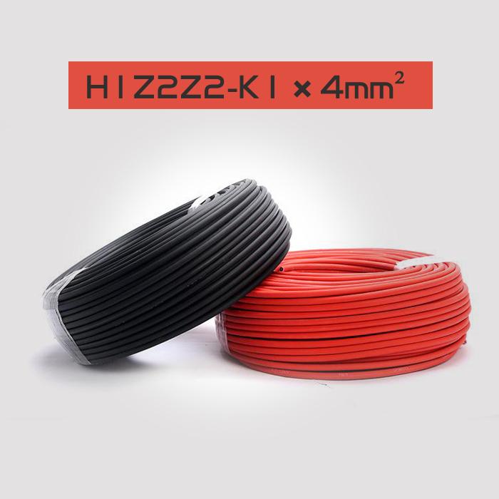 EN50618光伏电缆